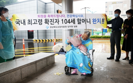 Oldest Korean coronavirus patient discharged from hospital