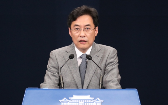 Cheong Wa Dae admits discussion on 'media policy' with military officials over N. Korea's response to drills
