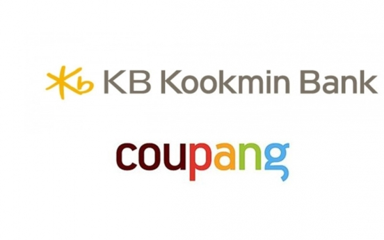 Coupang, KB Kookmin to start early payout for virus-hit SMEs