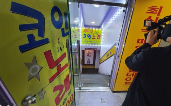 From Itaewon to Hongdae, coronavirus spread through karaoke rooms