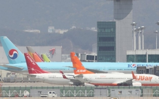 All Korean airlines report losses in Q1 amid pandemic