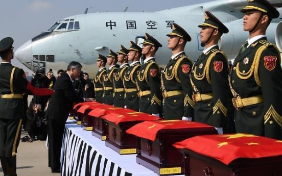 S. Korea, China postpone this year's repatriation of Chinese troop remains due to coronavirus