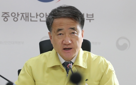 Govt. to explore ways to expand movement of 'essential' people among Korea, China, Japan