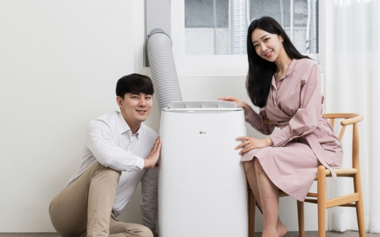 LG introduces portable air conditioner