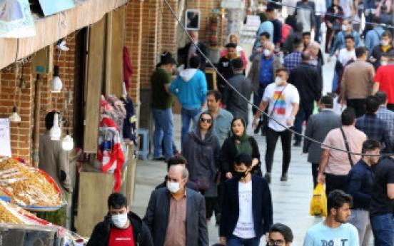 S. Korea offers $1m worth of virus testing equipment to Iran