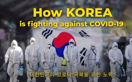 [Byoung-chul Min] How Korea is fighting against COVID-19