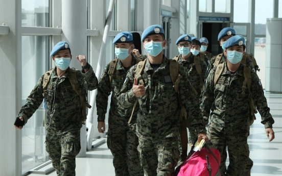 S. Korea to send rotational troops to South Sudan after delay amid coronavirus