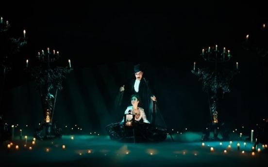Seoul run of 'Phantom of Opera' extended to Aug. 8