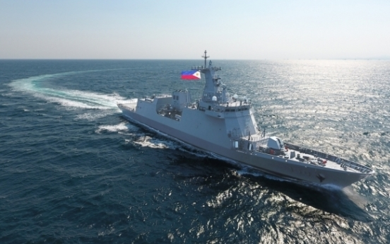 [Photo News] Frigate departs with masks