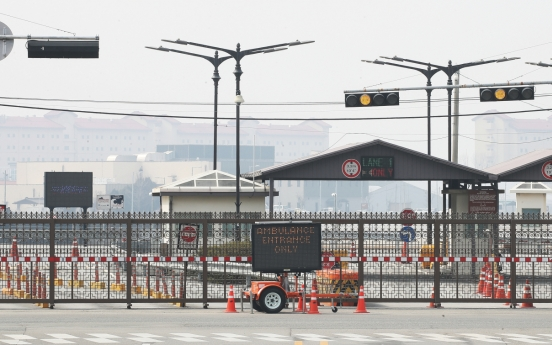 USFK to ease quarantine restrictions this week as virus cases slow in S. Korea