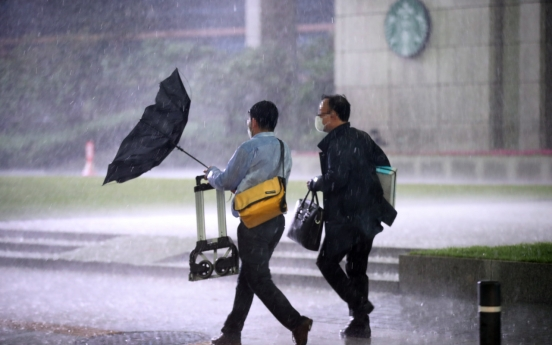 Heavy rain advisory issued for eastern Seoul