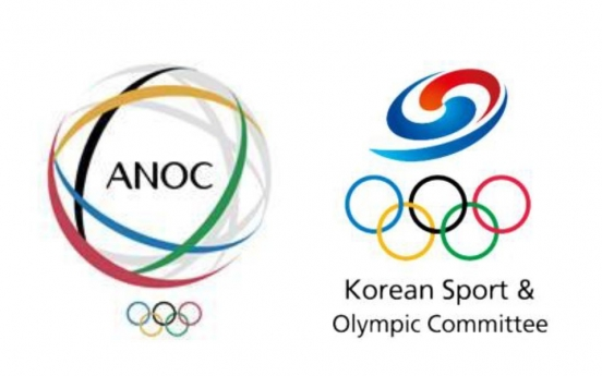 Int'l Olympic meeting in Seoul postponed due to coronavirus pandemic