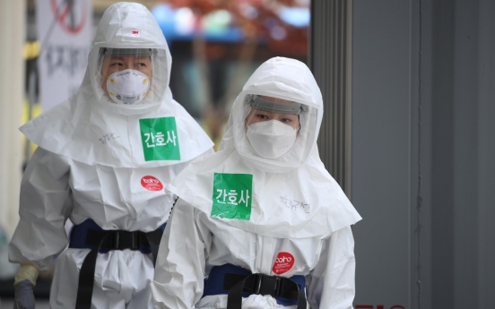 4 nurses at major Seoul hospital infected with COVID-19, facilities partially suspended