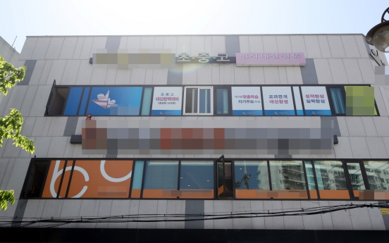 Cluster infections traced to dishonest instructor spreading in Incheon