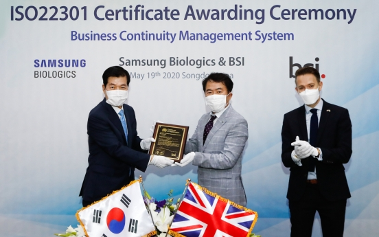 Samsung Biologics' 3rd plant gets business continuity certificate