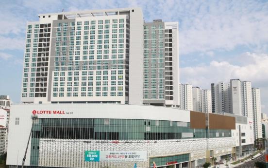 W550b Lotte Mart properties deal in legal dispute