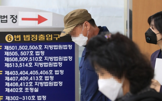[Newsmaker] Extradition hearing starts on S. Korean child porn site operator
