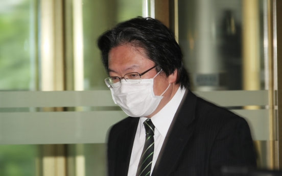 Seoul slams Tokyo over Dokdo claim