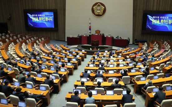 Assembly rushes through over 100 bills