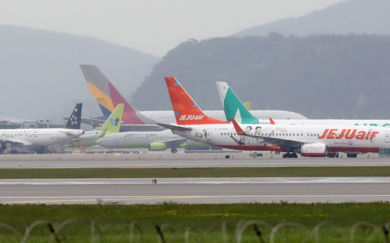 Air Busan to resume flights on int'l routes in July