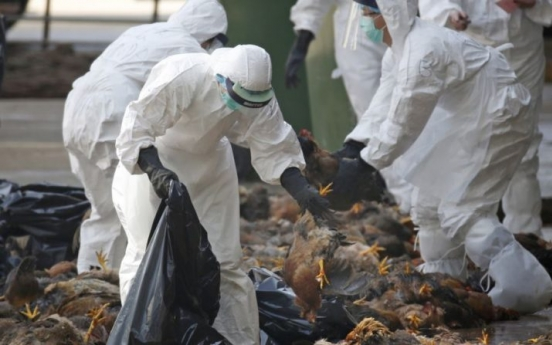 S. Korea to strengthen measures against possible outbreak of bird flu