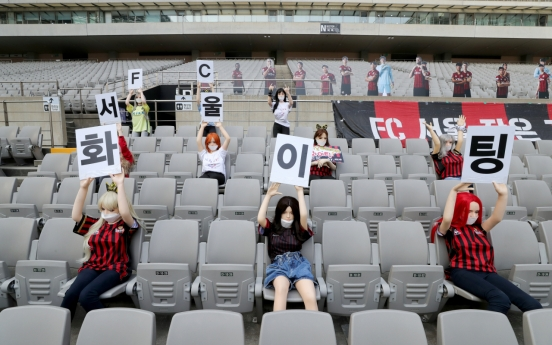 [Newsmaker] Korean football club get record fine over sex dolls in stands