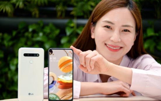 LG releases new budget smartphone in S. Korea