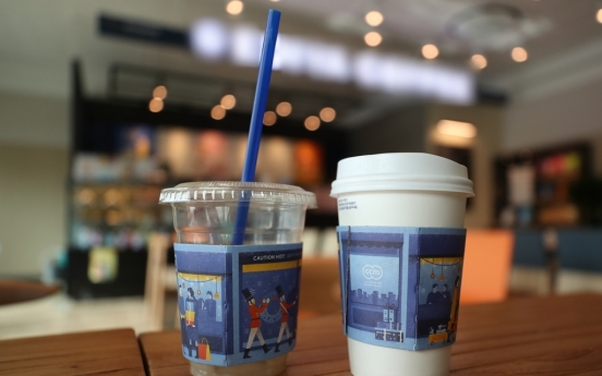 S. Korea to introduce disposable cup deposits in 2022