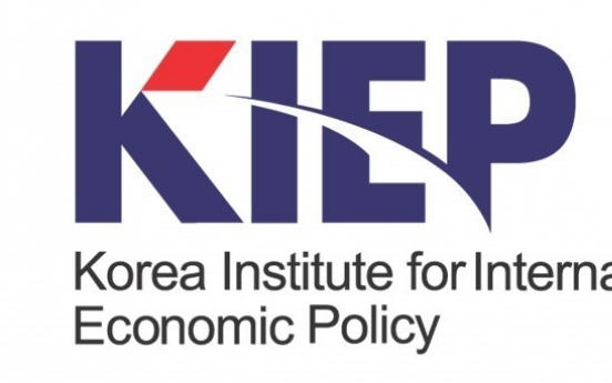 S. Korea should enhance protection for local industries amid 'global investment protectionism': KIEP