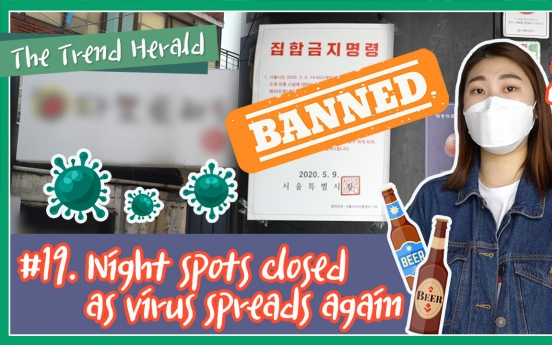[Video] Night spots closed as virus spreads again