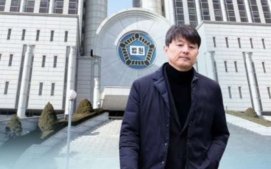 Ex-Busan vice mayor gets suspended jail sentence in bribery case