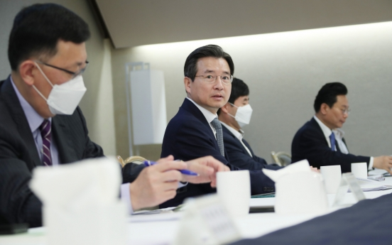 S. Korea's 2020 economic growth to depend on Q2 output: vice finance minister