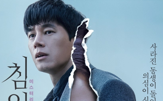 Korean film industry revs up for summer season