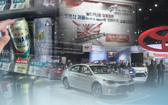 S. Korea's consumer goods imports from Japan fall 37% in April