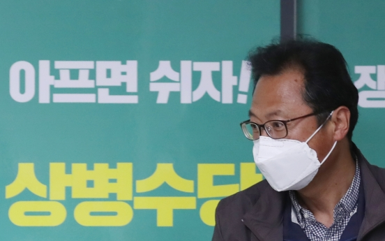 Labor leader to meet Seoul mayor, discuss universal employment insurance