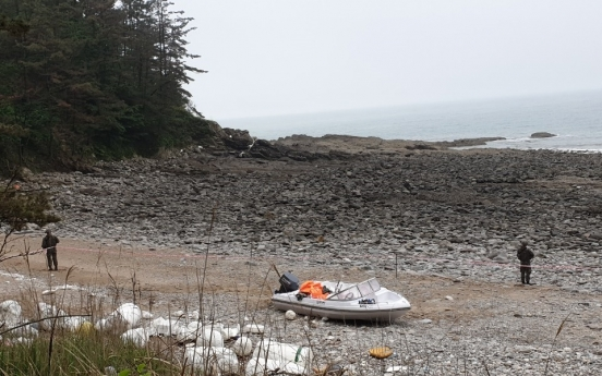 Boat found abandoned on west coast beach, illegal entry suspected