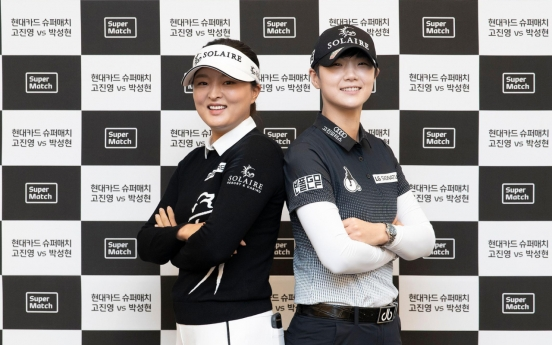 LPGA stars split winnings in charity skins game