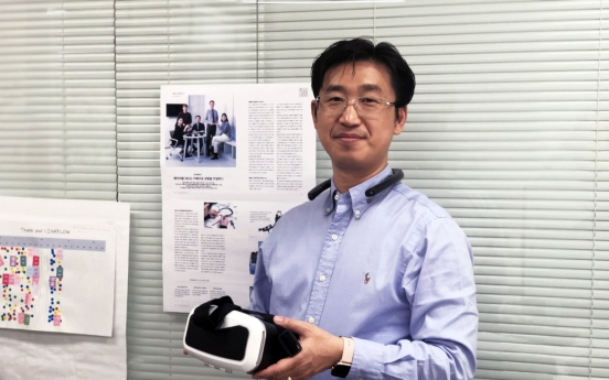 [Herald Interview] Linkflow seeks to be Korea's first hardware unicorn with 360-degree wearable cameras