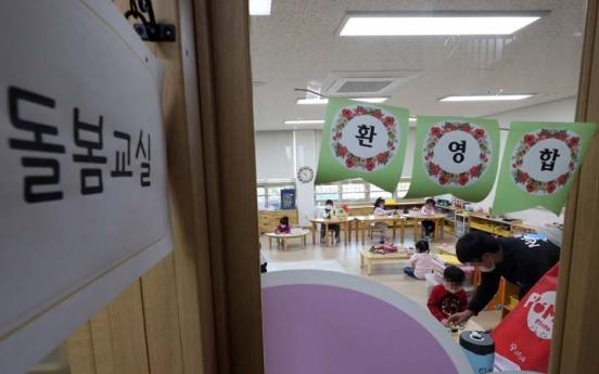 1 kindergarten student contracted coronavirus in Seoul ahead of expanded school reopening