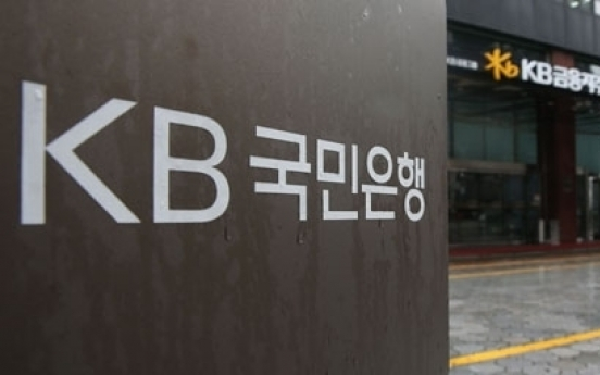 KB named best financial company in 2019: survey