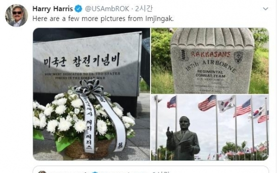 US amb. visits site near inter-Korean border to honor fallen American soldiers in Korean War