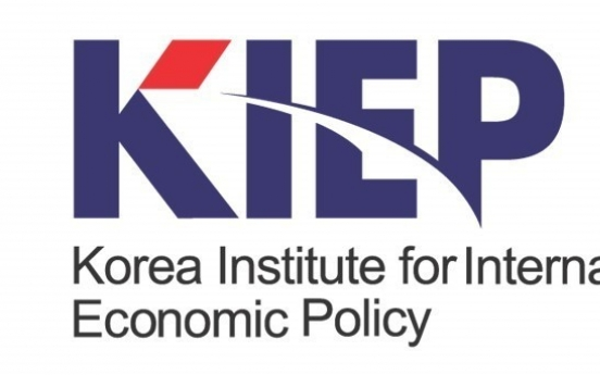Current account likely to turn to red in 2030 over aging population: KIEP