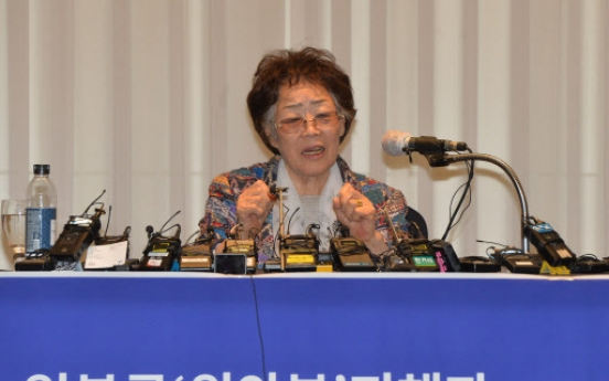 Surviving 'comfort woman' accuses civic group of 'using' victims