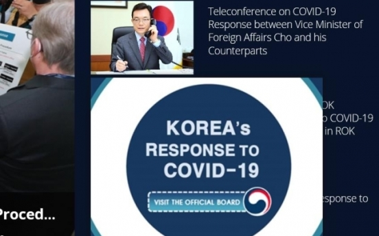 Korea opens online English bulletin board on coronavirus response