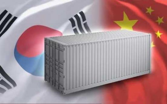 S. Korea, China to discuss expanding scope of FTA