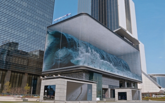 'Wave' on Coex digital billboard grabs international attention