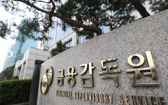 Financial crimes in S. Korea fall 3.4% in 2019