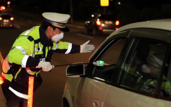 [팟캐스트](354) 코로나19에 재활용업계 난항 / 경찰 음주운전 단속 재개