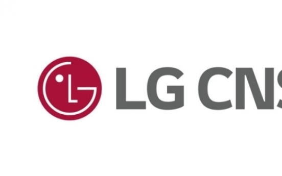 LG CNS collaborates with US firm on blockchain digital identity