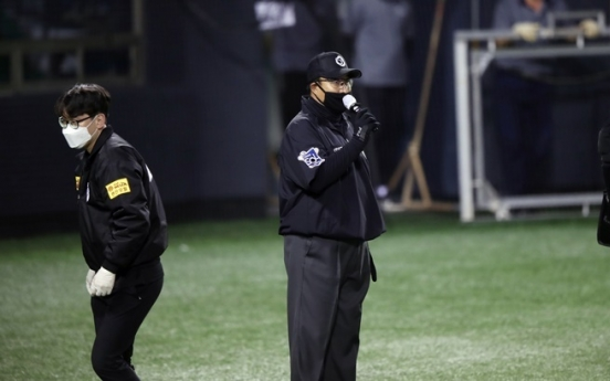 With umpires under microscope, KBO's new promotion-relegation system in spotlight